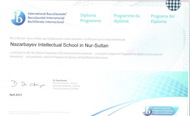 Certificate of Authorization_DP_NIS IB